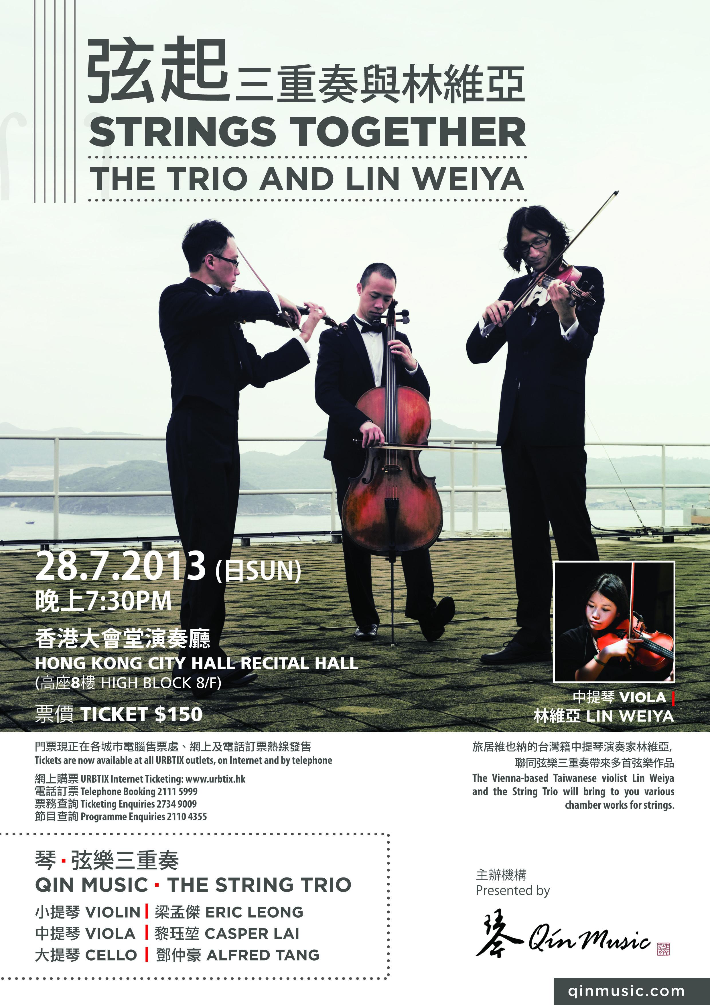 弦起 concert flyer v2 front