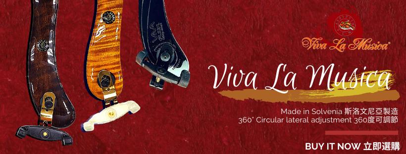 Viva-la-1